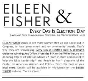 EileenFisherEDIEDgraphic